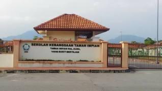 Teres Dua Tingkat Taman Impian Indah Bukit Mertajam Untuk Dijual - kemudahan sekolah